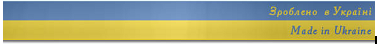 Контроллер телеметрии и сигнализации газораспределительных пунктов пр-ва Украина, Днепр